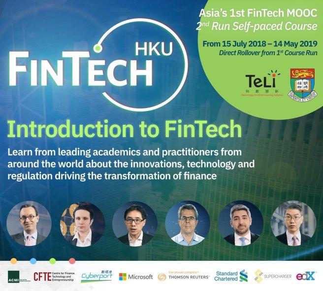HKU Fintech.jpg